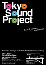 Tokyo Sound Project VOL.1 - Love & Peace, and Music!