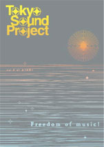 Tokyo Sound Project VOL.2 - FREEDOM OF MUSIC
