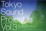 Tokyo Sound Project VOL.3 - Merry X'mas from ATAMI!
